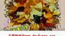 豆腐脑配方_www.doufunao.org