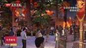 北京环球度假区公布七大主题景区预计2021年正式开园