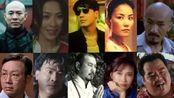 生在内地红在香港的十位影帝、影后,每个都是巨星,一位已经去世