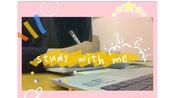 study with me/高一生的晚间宿舍学习日常/背雅思单词/做app