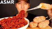 【zach choi】黑豆火烧面和马苏里拉玉米狗穆克邦(不说话)吃的声音(2019年10月7日11时45分)
