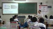 [配课件教案]3.高中政治必修一《信用卡、支票和外汇》浙江省一等奖