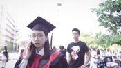 岭南师范学院16财会3毕业视频