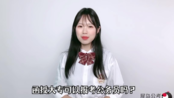 【2020公务员】函授大专可以报考公务员吗?