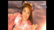 影视剧系列片头曲year=2000num=2【少年梁祝】【笑傲江湖】