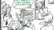 【杰佣】当柴郡猫刚到庄园 杰克们的反应。(柴郡猫:???)