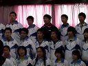 上海民办田家炳中学2011届高一(3)班合唱曲目:《童年》
