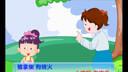 金银花-中文儿童歌曲_儿歌网www.42111.com