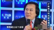 专家帮你分析:未来如何投资,香港人也来买内地证券了!