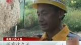 北京一男子劫持妇女儿童被警方击毙