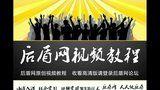 2014第39后盾php教程精选ThinkPHP3.1.3-个人博客十2讲