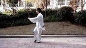 国家武术七段太极名家刘钢华背面演示杨氏传统85式太极拳_标清—在线播放—优酷网,视频高清在线观看