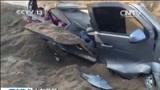 [24小时]山东蓬莱:货车与面包车相撞致12死3伤
