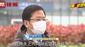 """福建省广电局送上电视剧,让只能""""宅""""在家里的宜昌市民不无聊"""