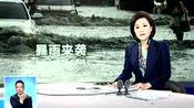 多地遭遇暴雨袭击·吉林敦化 洪水来袭 32名群众遭围困