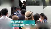 韩国游客被困巴厘岛求助:中国游客都回家了,我们使馆电话打不通