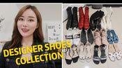 大牌鞋子红黑榜pt.1【推荐】2019最值得入手的奢侈品鞋子|网红靴子Guidi鞋子型号详解|女生必入几大鞋型|My Favorite Luxury Shoes