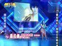 """台湾歌唱比赛""""明日之星"""" 郑如仪 演唱 我怀念的"""