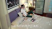 青春斗:钱贝贝沈严终究是要错过了?这对cp也要凉了吗?