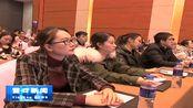 """辽宁省""""中韩自由贸易协定(FTA)和优惠原产地证应用""""专题培训会在我市举办"""