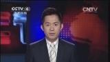[中国新闻]俄律师:斯诺登申请延长在俄停留期限