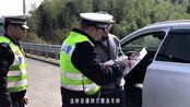 开车忘带驾驶证,又遇到交警查车怎么办?用这个办法或免于处罚