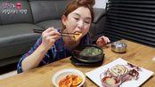 【Hamzy的今日吃播】:牡蛎海藻汤,白灼鱿鱼★饼干,ft.鲜奶油