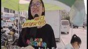 第十七期<街头巷尾>:哎呀我lei个baobao唉!烟台要成为宇宙中心啦!—在线播放—优酷网,视频高清在线观看