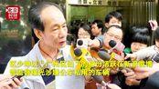 广州区伯起诉鸿茅药酒侵犯其身体权一审开庭23日