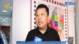 省大数据局督导组赶赴枣庄市 两处智慧查询系统已恢复使用