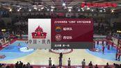 2019陕西省男子篮球联赛决赛第1场(榆林VS西安)