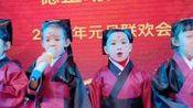 黑龙江省鸡西市鸡冠区德政幼儿园元旦联欢会《下集》