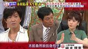 真假TV-人生的烦恼::木村拓哉(木村首次做客,大战秋刀鱼)