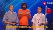 中国硬气功上《西班牙达人秀》,没想到男评委高能了