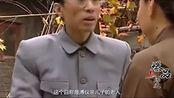 东北一农民自称是溥仪儿子 是清朝皇太子!拒绝专家做亲子鉴定