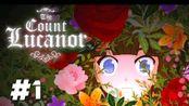 【abu】ゼルダの伝説、ゆめにっき、サイレントヒルなどの名作の影響を受け作られたゲーム #1【ルカノール伯爵 The Count Lucanor】