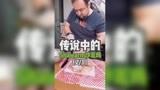 传说中的沙瓦玛怎么做?大厨ak今天放猛料了!2/3