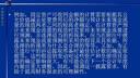 中级财务会计51-教学视频-西安交大-要密码到www.Daboshi.com
