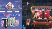 QQ炫舞玩家卖号 可走平台 可小刀 有意者评论