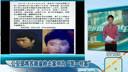 公安部将苏湘渝持枪抢劫案列为第一号案 www.138yq.com