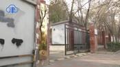 【津云微视】孤老户申请公租房受阻 只因担保人难寻?