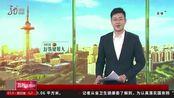 黑龙江:牡佳高铁预计2021年末投入运营,现省最长高铁约372公里