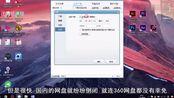 网易网盘将停止服务 第三方账号将无法登录 via五环短视频