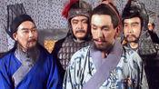 三国:蜀军要攻打洛城,刘备让庞统走大路,不料他非要走小路