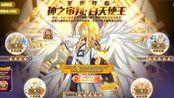 【奥拉星】神之审判·白天使王24星高度稳定打法攻略!