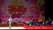 20191231庆祝济南市京剧院建院70周年演唱会15马济生《铡美案》