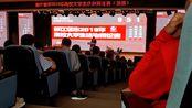 【都江堰市2019年大学生法制辩论赛-预赛】东软vs外国语10.10