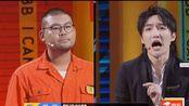 【奇葩说第6季】山西林志玲VS蛇精男 这俩辩论语调,光听声音都知道谁赢了