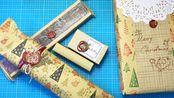 【橡皮章】不用描图的快手圣诞章!一起自制礼物包装!   圳在刻章