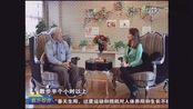 山东电视台 健康达人张境原一一解析 女性孕期中如何补钙、怎么补